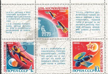 Soviet Union 1968 ** - www vmstamps com Postage Stamp Dealer